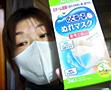 「小林製薬 のどぬ〜るぬれマスク 昼用立体タイプ ハーブの香り」の写真