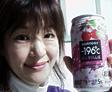 サントリーのチューハイ「−196℃〈桜&さくらんぼ〉」写真