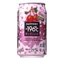 サントリーのチューハイ「−196℃〈桜&さくらんぼ〉」の写真