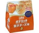 カルビー「ポテリッチ 贅沢(ぜいたく)チーズ味」の写真